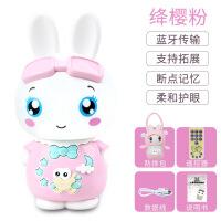 儿童故事机小白兔子可充电遥控宝宝婴幼儿早教机胎教音乐0-3-6岁