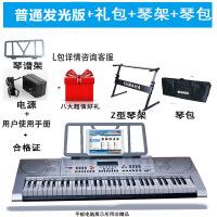 ?永美MIDI智能APP发光电子琴61钢琴键初学教学琴儿童入门 +琴架+琴包