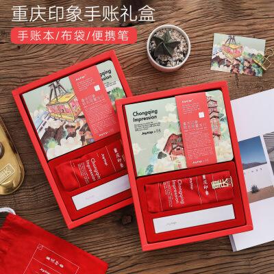 【单件包邮】悦木重庆青岛香格里拉印象手账联名限定发行手账本小物件礼物