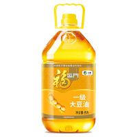 【中粮我买】福临门一级大豆油5L(转基因)