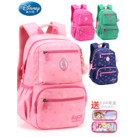 迪士尼小学生女童4-5-6四年级公主女孩轻便减负儿童超轻背包7书包