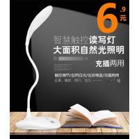 【限时7折】美拉利LED台灯护眼学习USB可充电夹子迷你卧室床头大学生书桌宿舍