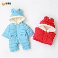 冬季婴儿衣服男女宝宝棉厚款连体衣幼儿连帽哈衣爬爬服