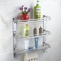 浴室不锈钢304玻璃置物架三层卫生间储物架洗衣机收纳厨卫架