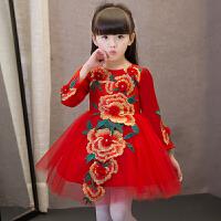 中式儿童礼服公主裙中国风拜年女童晚礼服旗袍春季季花童蓬蓬裙女4036 红色