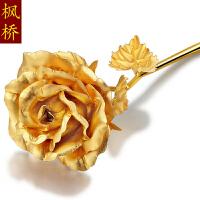 金玫瑰花 24K金箔玫瑰花金玫瑰生日创意七夕情人节礼物送女友老婆 +水晶花瓶+刻字