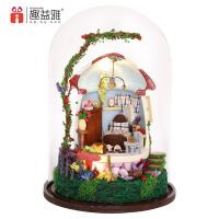 创意DIY小屋 微景观工艺摆件 模型玩具 蘑菇屋玻璃罩 +旋转音乐