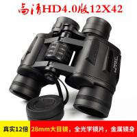 双筒望远镜高倍高清夜视儿童观星手机拍照便携演唱会望眼镜