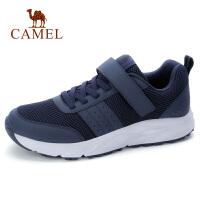 camel骆驼男鞋 秋季新品健步运动休闲鞋子缓震防滑慢跑网鞋
