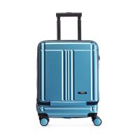 NTNL简约时尚开盖行李箱