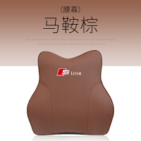 汽车头枕护颈枕记忆棉车用靠枕奥迪q5la4A3Q7A6L头枕腰靠车载一对