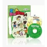 字宝宝乐园系列:3-6岁婴幼儿全语言整合教育3 中班上 带两张光盘