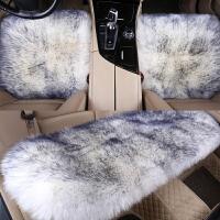汽车坐垫冬季羊毛坐垫小三件套车垫毛绒毛垫长毛无靠背垫五座通用