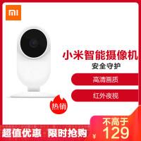 xiaomi/小米米家智能摄像机1080P无线家用监控微型红外夜视高清摄像头