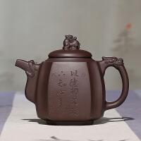 宜兴紫砂壶手工龙尊壶大茶壶刻绘花器茶具大品壶 四方龙尊壶