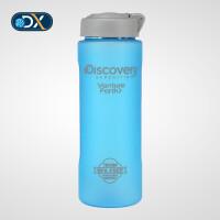 【秒杀价:29元】Discovery非凡探索户外春夏露营水杯650ml塑胶水壶EEGG80235