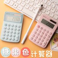 得力可爱小号计算器女时尚迷你小学生用便携随身小型计算机创意粉色会计专用女生韩版高颜值儿童卡通大号网红