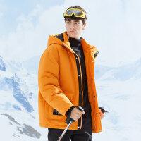 【1件3折价:209.7】美特斯邦威短款棉服男冬季加厚新款韩版潮流保暖工装连帽男士外套