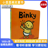 进口原版 Binky Leslie Patricelli 纸板【2~5岁】