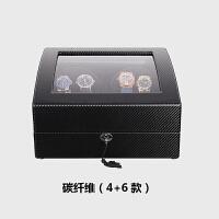 摇表器机械表自动转表器马达上弦器摇摆晃表器手表上链盒 4+6碳纤维