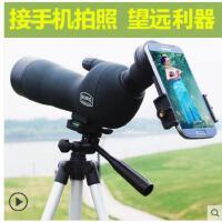 望远镜户外运动装备变倍观鸟镜高倍高清单筒望远镜手机观靶镜夜视1000 60倍非300