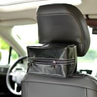 遮阳板挂式车载椅背头枕餐巾纸抽盒 创意汽车纸巾盒车用抽纸盒天窗