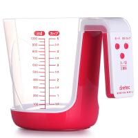 多利科(dretec)1g-1kg数字计量杯计量称 厨房秤电子称日本进口CS-10