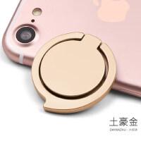 手机指环支架创意薄款金属手机扣支架指环扣粘贴式懒人手环SN9559