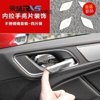 荣威rx5中控装饰框 erx5内饰汽车用品改装专用排挡车内贴配件大全