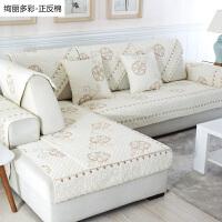 四季沙发垫布艺简约现代实木夏季皮沙发坐垫冬沙发套巾