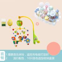 ?婴儿床铃音乐旋转床头摇铃0-3-6-12个月宝宝新生儿婴儿玩具?