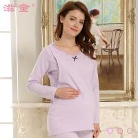 产后内外穿夏孕妇哺乳秋衣上衣清棉质月子服怀孕期内衣喂奶薄款