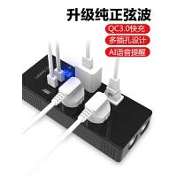 12V24V�D220V正弦波通用��d逆�器多功能汽��源�D�Q器USB插座