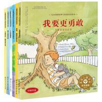 儿童情绪管理与性格培养绘本・精装双语(套装6册)附导读手册 3-4-5-6岁儿童绘本图画故事书亲子互动共读宝宝睡前故事