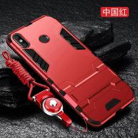 优品小米8手机壳小米8青春版保护mi8se硅胶套lite全包边M8防摔8es软硬壳M1808D2TE