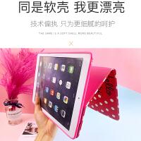 苹果平板ipad2/3/4保护套 ipad mini2硅胶套 KT猫迷你软胶套外壳 Pro9.7 拍下留言图案