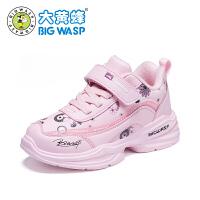 【1件2.5折价:129元】大黄蜂女童棉鞋 儿童运动鞋2019加绒二棉女孩冬鞋韩版小学生鞋子