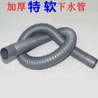新款卫浴厨房面盆水槽下水管80cm排水管伸缩32 40 50下水软管配件