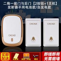 【支持礼品卡】门铃无线家用 远距离无线门铃不用电池一拖二拖一电子遥控 呼叫器4dt