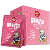 【支持礼品卡】狗湿粮12包顽皮狗罐头拌饭肉包狗零食狗粮泰迪妙鲜封包ha1