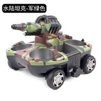 遥控坦克车水陆两栖船可发射喷水充电动男孩变形汽车坦克玩具 迷彩礼盒装 水陆两栖喷水【耐玩耐摔】*体面