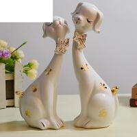 客厅酒柜陶瓷可爱小狗摆设新房软装饰品创意现代简约家居饰品摆件