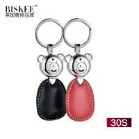 biskee情人节录音发声汽车钥匙扣送男士女生朋友创意生日定制礼物