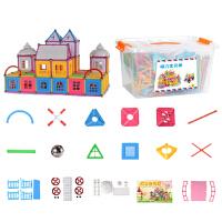 磁力棒吸铁磁棒玩具片男孩女孩拼装积木3-6周岁
