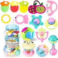 婴儿玩具新生手摇铃牙胶0-1岁宝宝儿童幼儿男孩3女孩12个月6 +故事机