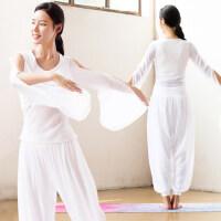 新款白色飘逸肚皮舞舞韵瑜伽服套装女 韩版白色飘逸显瘦舞蹈表演服瑜珈服