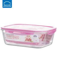 乐扣乐扣玻璃保鲜盒耐热长方形圆形密封食品盒冰箱微波炉家用 2000ml LLG455-PKT