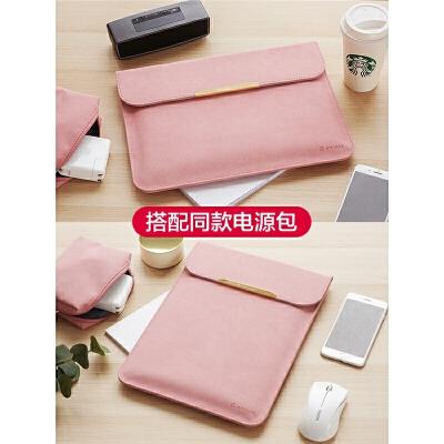 手提笔记本内胆包男女电脑包华为13联想小新12苹果小米保护套13.3皮套15寸