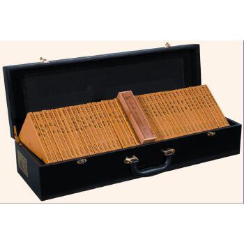 中华经典国学口袋书(豪华铂金版,41-80共40册)包含诗经·楚辞·唐诗三百首·宋词三百首·世说新语·古文观止等40种