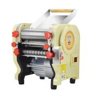 商用家制面机擀面饺子皮200型面条机304不锈钢压面机电动